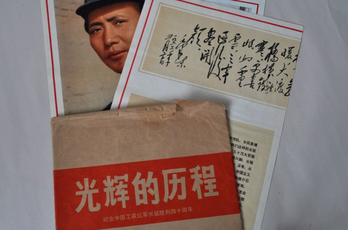 Paper from China