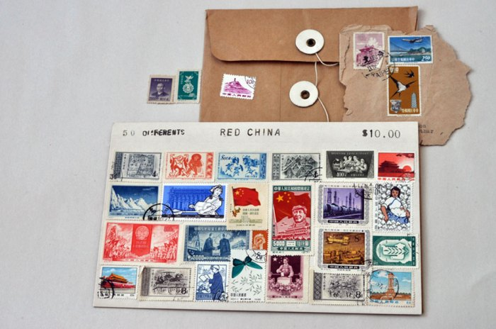 50 different stamps from China