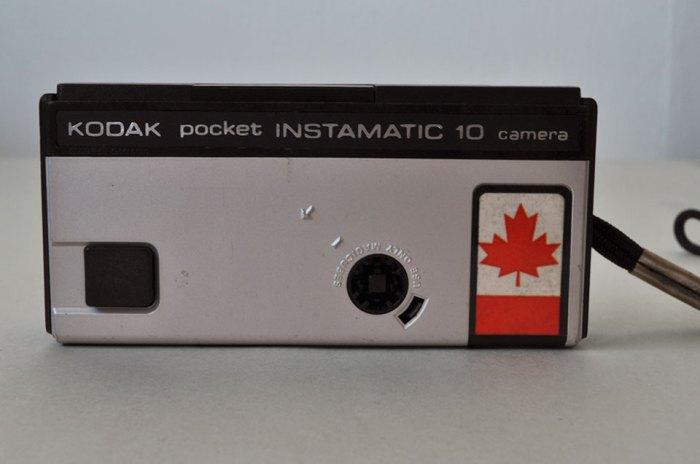 Yet another kodak camera