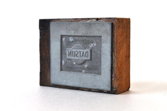 Datsun Stamp